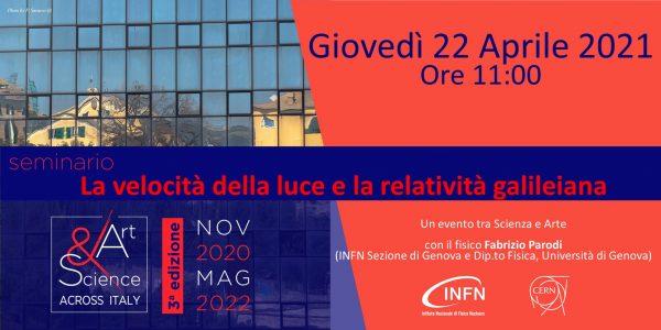 """Tappa di Genova – 22 Aprile 2021 ore 11:00: """"La velocità della luce e la relatività galileiana"""""""