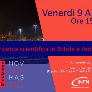 9Apr,Grotti-news